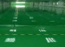 环氧树脂平涂地坪
